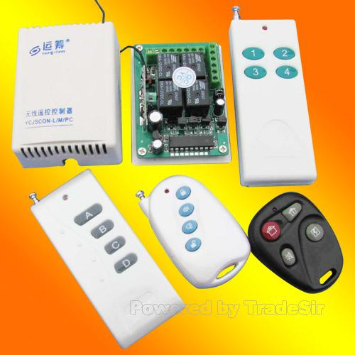 4 Channels Garage Door Controller (YCJSCON-4PC)