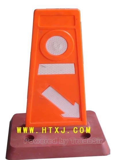Lane Divider (HT-301)