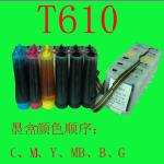 CISS for Hp T610 Printer
